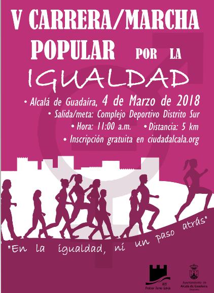 Cartel V Carrera_marcha por la igualdad